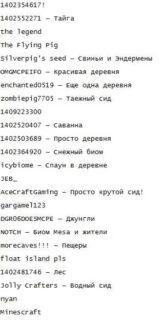 Сиды для Minecraft Pocket Edition 0.9.0 — Подборка сидов