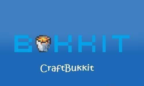 CraftBukkit для minecraft 1.6.4