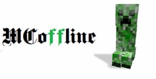 MCoffline 7.7.1.2 (RUS) — создай свой сервер Minecraft