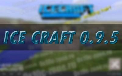 Текстур-пак «ICE CRAFT» для Minecraft Pocket Edition 0.9.X