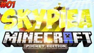 Карта «Skypiea» для Minecraft PE 0.9.5