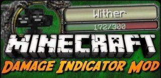 Мод Damage Indicators для Minecraft 1.7.10