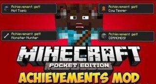 Мод Achievements (Ачивки) для Minecraft PE 0.9.0
