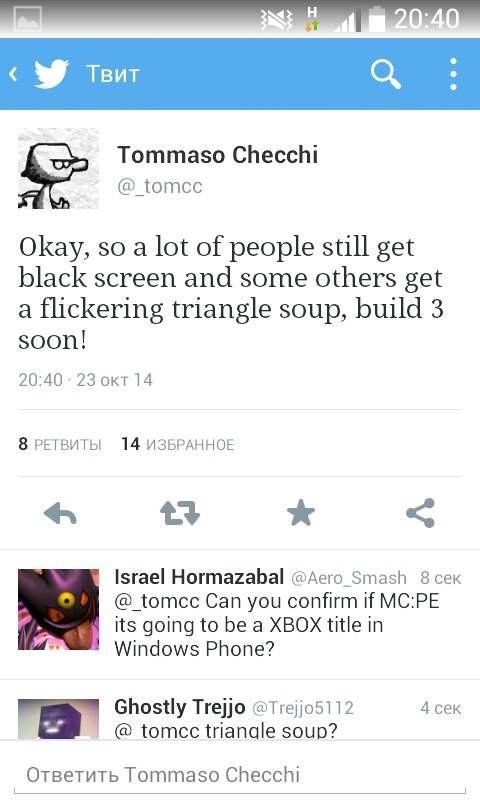 Томми обещал в ближайшее время выпустить Build 3
