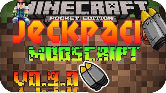 Мод Jetpack — Возможность летать! Minecraft PE 0.9.0