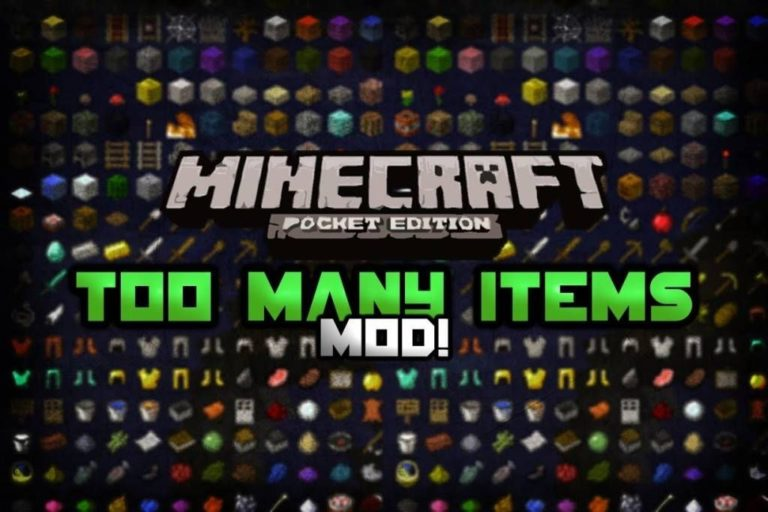 чит-скрипт Too Many Items для Minecraft PE 0.8.1 и 0.9.0