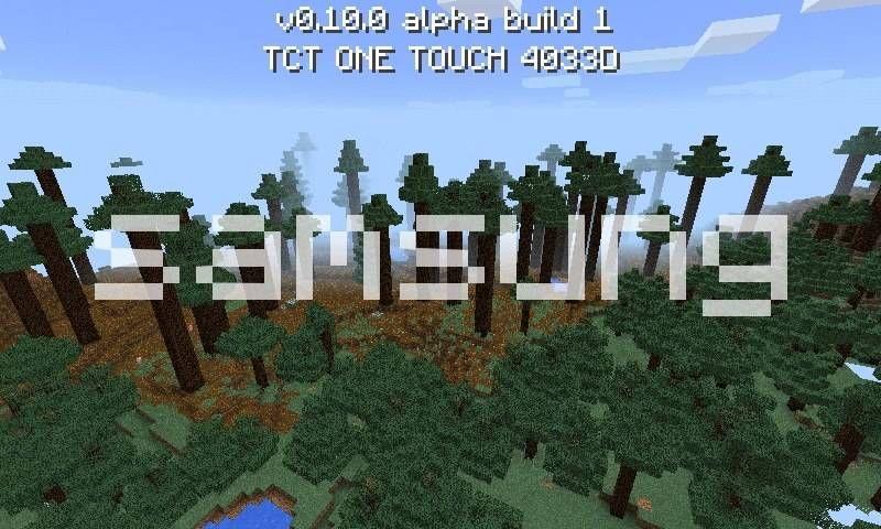 Сид для майнкрафт 0.10.0 Samsung представляет собой зимний биом с огроменными деревьями