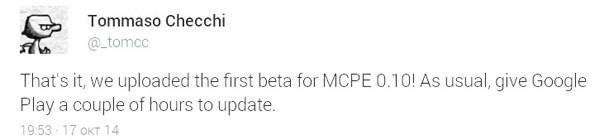 Первый билд долгожданного Minecraft 0.10.0 вышел 17 октября