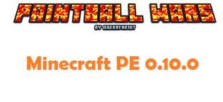 Карта PaintBall Wars [Minecraft PE 0.10.0]