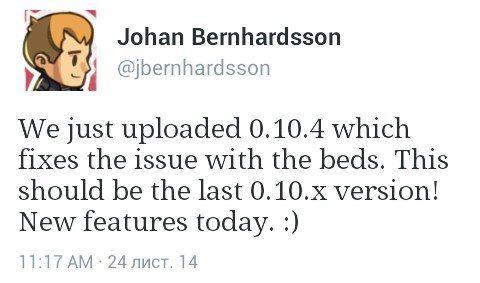Версия 0.10.4 будет последней в линейке 0.10.x