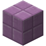 Двойная пурпурная плита