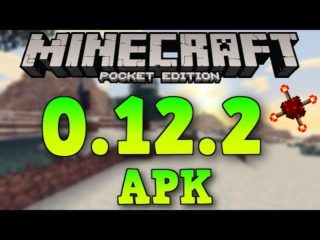 Minecraft Pocket Edition (PE) 0.12.2