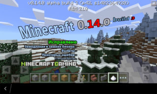 Minecraft Pocket Edition 0.14.0 build 3