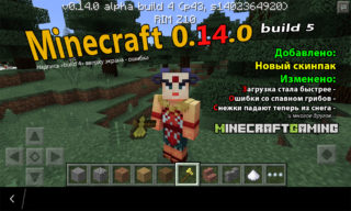 Minecraft Pocket Edition 0.14.0 build 5