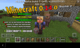 Minecraft Pocket Edition 0.14.0 build 7