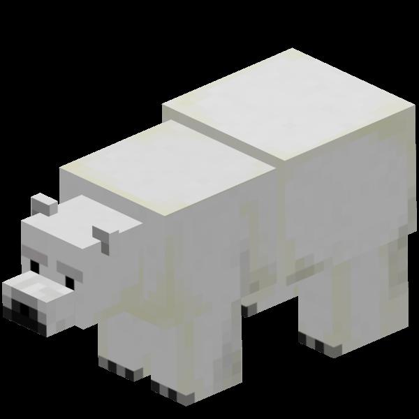 Белый медведь (англ. Polar Bear)